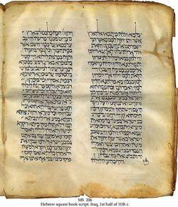 250px-Hebrew_Bible[1].jpg