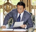 banquier japonais.jpg